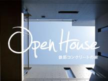 RCエイジ 5/11・12オープンハウス開催