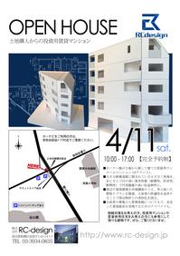RC世田谷2015.jpg
