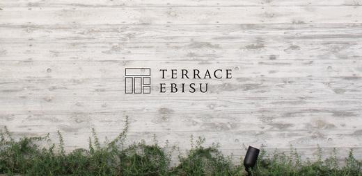 terrace_ebisu.jpg