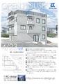 4/23(土) 完成内覧会のお知らせ by RCdesign