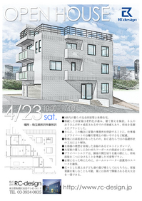 RC東所沢2016b.jpg