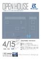 4/15(土) 完成内覧会のお知らせ by RCdesign