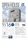 9/16(土) 完成内覧会のお知らせ by RCdesign