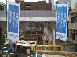 株式会社カツキ_三田_R020508 (002).jpgのサムネイル画像