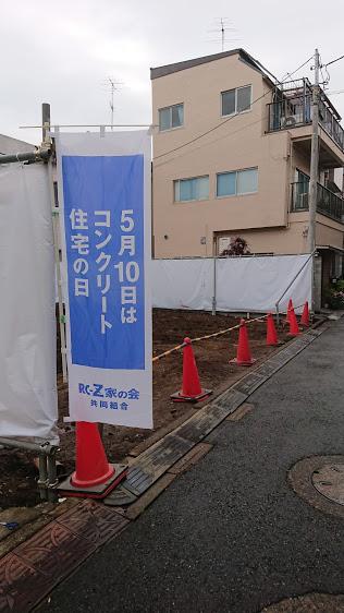 http://www.rc-zienokai.net/news/blogimages/DSC_0016.JPG