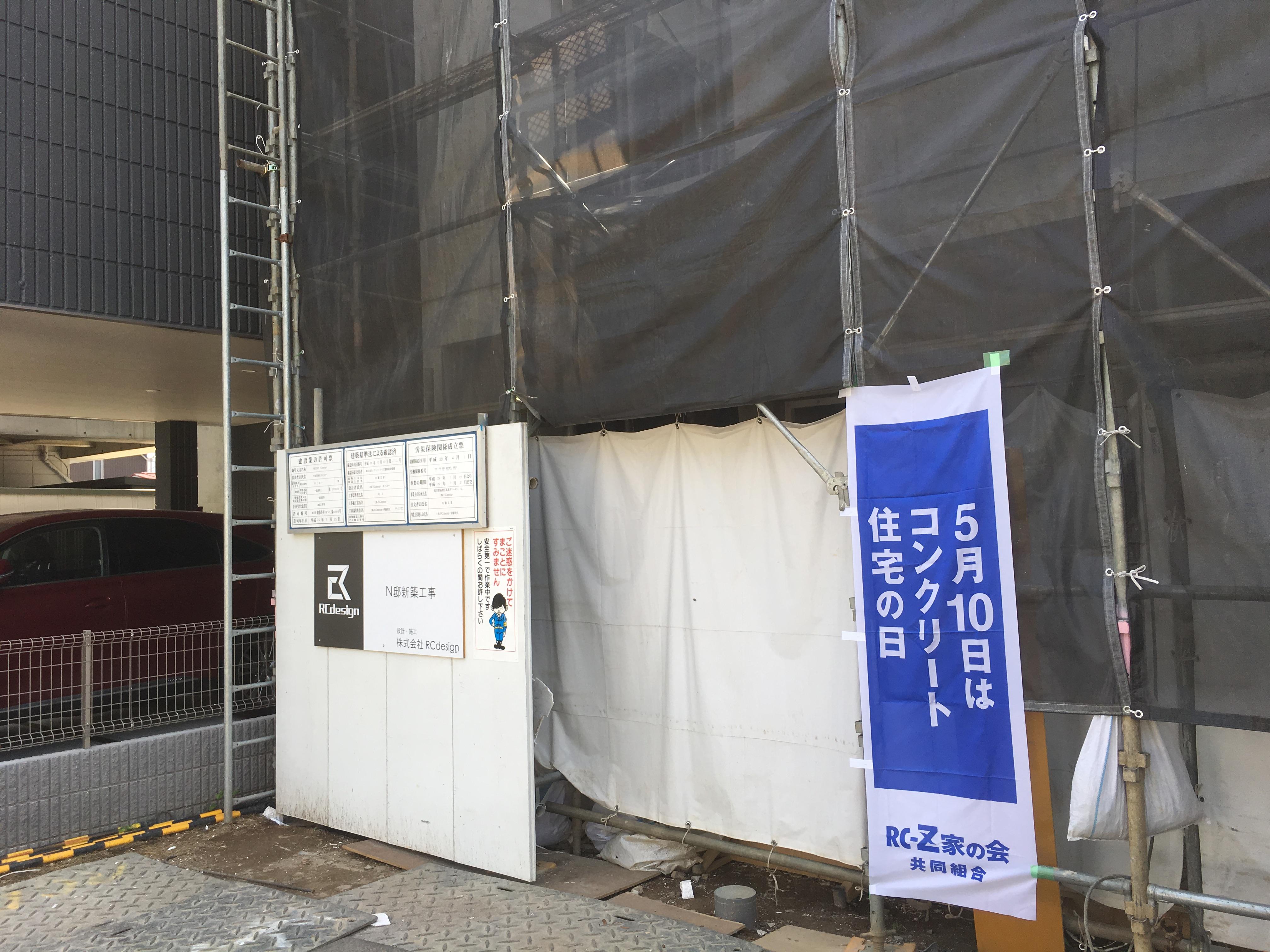 http://www.rc-zienokai.net/news/blogimages/IMG_7875.JPG