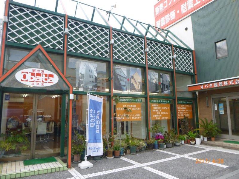 http://www.rc-zienokai.net/news/blogimages/P1240061.jpg